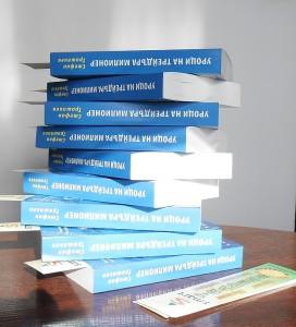 Books_tower